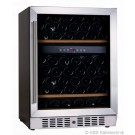 Vino 160 zwei Temperaturzonen Weinkühlschrank, unterbaufähig - KBS
